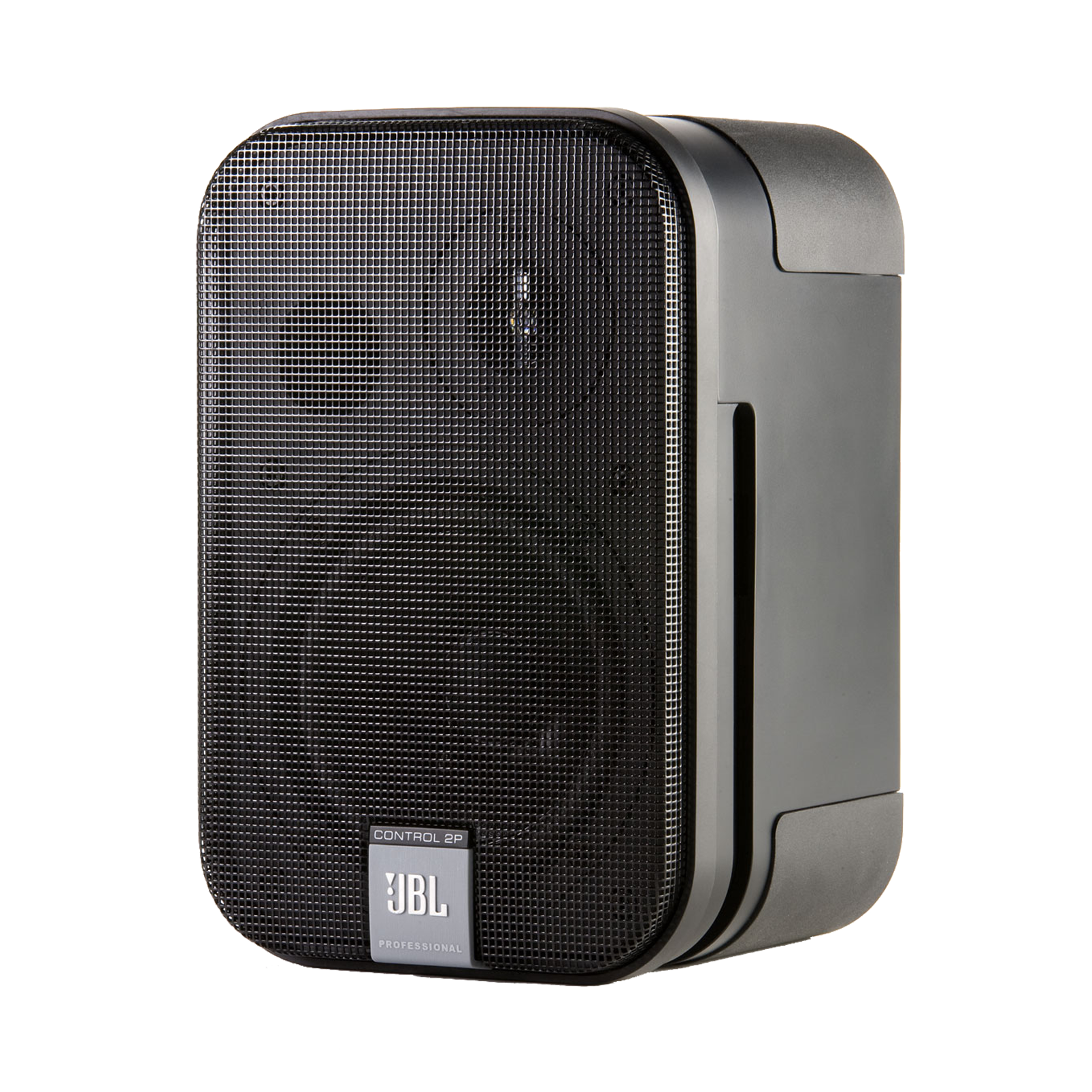 JBL Control 2P (Stereo Pair) - Black - Compact Powered Reference Monitor System - Detailshot 1
