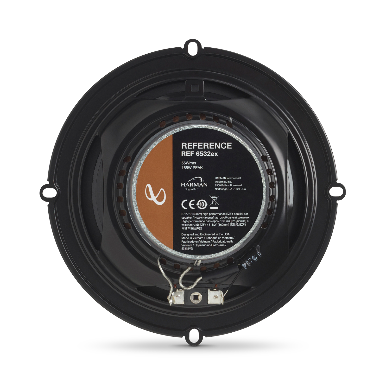"""Reference 6532ex - Black - 6-1/2"""" (160mm) shallow-mount coaxial car speaker, 165W - Back"""
